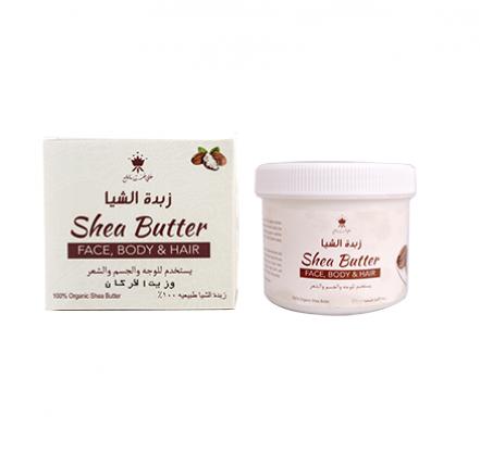 Original 250gm Shea Butter
