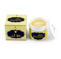 Mukhallat Amal 200gm Scrub Soap