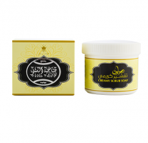 Sahipt Al Sumo 200gm Scrub Soap