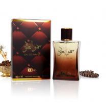 Sumo Al Oud 100ml Perfume